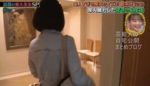 【画像】鈴木光の実家(自宅)がお金持ち