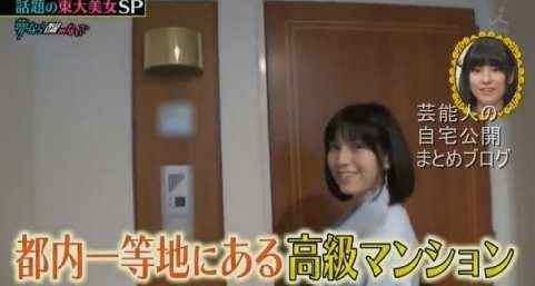 鈴木光の両親の職業