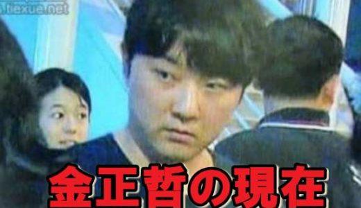 【画像】金正恩の兄・金正哲(キムジョンチョル)の現在!病気で引きこもり?